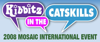 2008 Mosaic International Event Banner